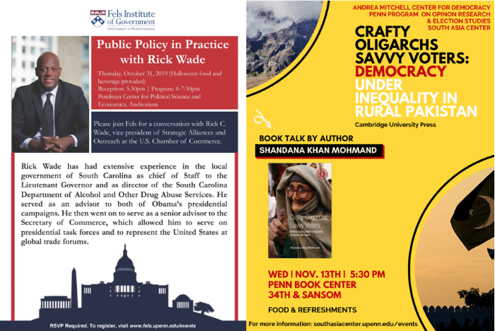 Public Policy in Practice and Book Talk flyers